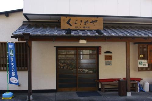 Img_0289