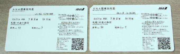 Akb41616