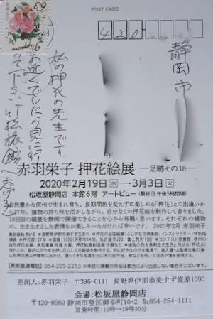 20200214_105025_resized