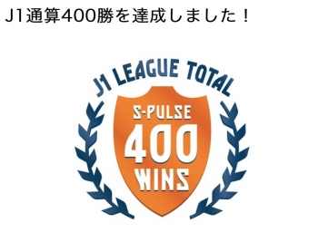 400s001