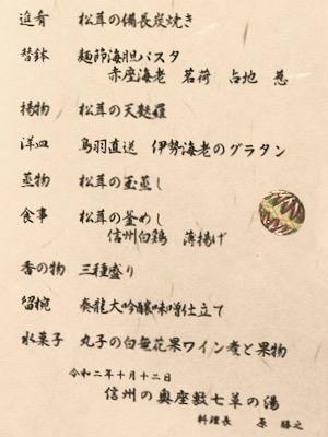 Img_7552-1